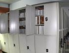 衡水档案柜专卖(铁质移动密集柜不锈钢密集柜)