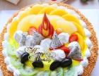 唐山快速订蛋糕丰润区订蛋糕免费配送鲜花蛋糕预定唐山