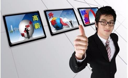 中山东翔印前处理培训,广告包装设计培训,学平面设计