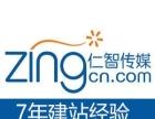 文山网站建设、微信开发运营