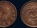泉州周边哪里交易古钱币鉴定中心