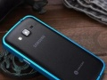 全新三星大屏4G(原包装)能插移动、联通卡的手机
