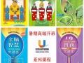 北京优你可双语托管、作文、英语、数学品牌加盟