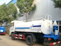 转让 洒水车南京在哪买工程洒水车便宜