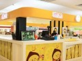 北京柠檬工坊加盟费多少 北京柠檬工坊加盟电话