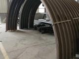 U型鋼支架 U型鋼支架廠家直銷 U型鋼支架規格