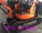 贵州便宜的小型全新挖掘机 15型农用市政 小型挖掘机型号