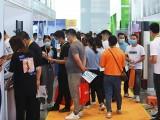 2022第21屆西安國際家具博覽會暨西安全屋定制家居展覽會
