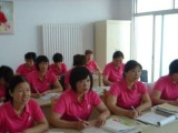 深圳市保姆培训学校 名流家政培训基地