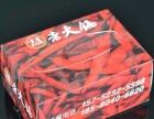 江川抽纸厂家 钱夹袋 菜谱 广告打火机 彩页 名片