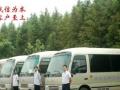 徐州吉辉汽车19-55座客车 租赁