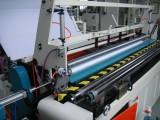 中顺全自动卫生纸加工设备 卷纸加工机械 卫生纸复卷机