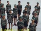 惠州少年军事夏令营