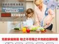 健丽乐臭氧消毒机 去除水果蔬菜农药残留 奶瓶消毒 餐具消毒
