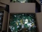 福田废电路板回收