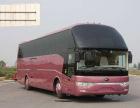 客车)常州到忠县直达汽车(发车时间表)几个小时能到+价格多少