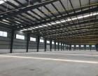 (选址e家)经济学院旁一楼12000平米钢结构厂房租金20元