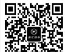东汇汽车-花最少的钱, 买最好的车