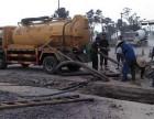八里街水管安装改道八里街疏通马桶疏八里街 化粪池抽粪污