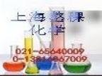 C6FD直链烷基苯磺酸钠 二乙基二硫代氨基甲酸锌