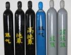 珠海地铁氧气乙炔二氧化碳混合气丙炳