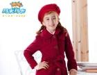 玛咪玛卡童装品牌折扣加盟 童装