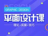 平面设计创造一个富含空间感的设计作品