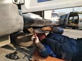 海淀修车救援搭电补胎换电瓶马达发电机节假日不休
