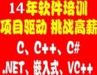 关注,青岛游戏编程培训,手机游戏培训,C/C++,VC培训