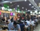 丰台科技园15平小吃快餐店转让443644