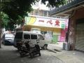 白云雅居碧桂园附近门面出租可经营饮食、超市等等