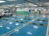 合肥承接环氧地坪漆施工工程