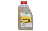 【厂家直销】质量好的园林机械用油,全合成园林机械润滑油