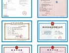 深圳市南山区电脑培训班在哪里