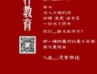 武汉的宝宝站住武汉杠杆教育幼升小第三期免费闯关活动,全免费
