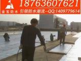 聚乙丙烯丙纶防水卷材鲁山生产厂家