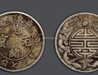 钱币私下交易古玩古董快速出手钱币快速变现联系我
