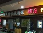 大兴亦庄永昌南路20平快餐店转让