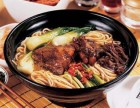 味千拉面餐饮加盟,在北京开一家味千拉面怎么样,赚钱吗