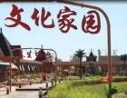 元黑鱼湖艺术邨温泉