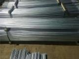 鋼結構拉條加工廠批發冷鍍鋅直拉條斜拉條熱鍍鋅拉條檁條現貨
