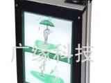 雨伞机/LED灯箱式湿伞包装机/雨伞架/伞袋机/伞套机