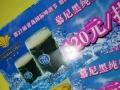 啤酒节大棚折扣酒票先打酒后付钱