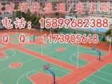 宽城丰宁平泉丙烯酸球场材料造价/丙烯酸篮球场一公斤造价