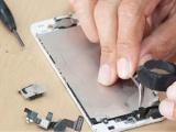 上海苹果手机无法开机,在南京东路去修