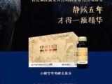 茵雀恩小酵官酵素安全吗 有没有副作用,代理价需要多少钱