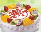偃师市精美蛋糕预定水果蛋糕特色蛋糕送货上门蛋糕