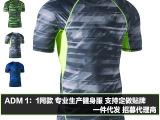 欧美新款运动速干透气短袖跑步训练健身服男