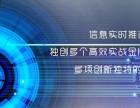 杭州启牛科技有限公司开发优势