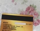 转让杨柳国际新城奥体健身三年卡